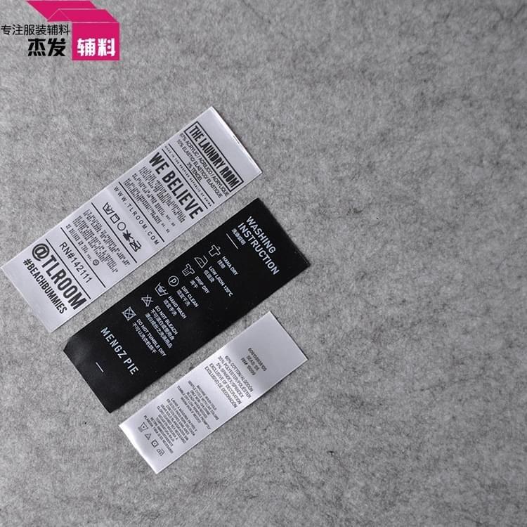 服装色丁洗唛 印唛洗水唛定制定制案例-杰发辅料