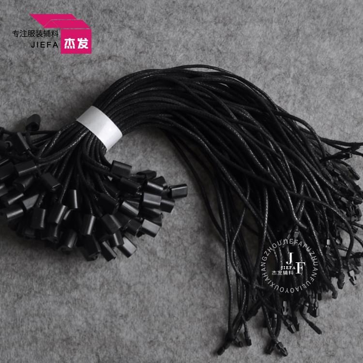 蜡绳吊粒 通用吊粒定制案例-杰发辅料