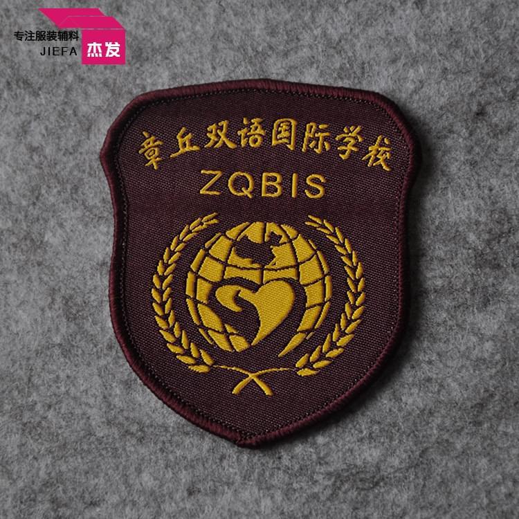 校服织唛章 校服商标定制案例-杰发辅料