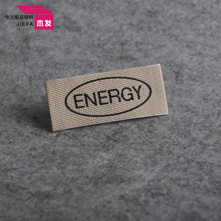 杰发定制ENERGY织唛