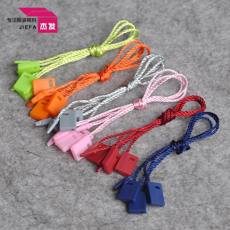 杰发定制涤纶绳通用吊粒