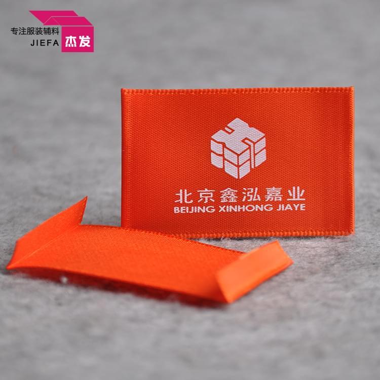 丝印商标定做 服装主标定制案例